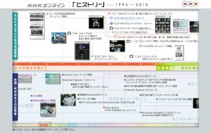 20140325d
