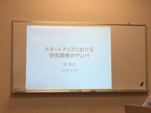 写真 2014-05-09 20 08 40